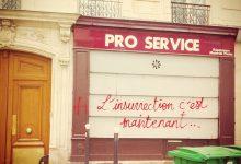 Paris. #Manif14juin contre la #LoiTravail. (Juin 2016)